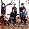 [Piano Cover] Arashi - Road to Glory