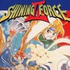 Caravan/Headquarters (Shining Force 2, Orchestrated Remix)[Demo]