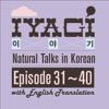 Iyagi #38 – 무서워 하는 것 (= What are you afraid of?) / Natural talk in 100% Korean