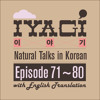 Iyagi #77 / 유행어 / Popular Lines from TV Shows or Movies / Natural Talk in 100% Korean