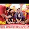 CHINTA TA TA CHITA CHITA - ROWDY RATHORE (TAPORI DANCE MIX) DJ RS MIX