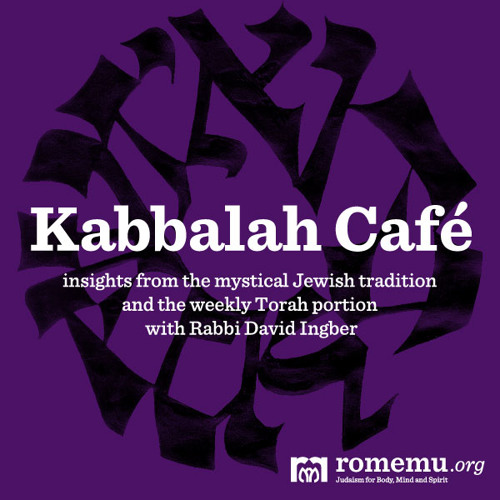 Kabbalah Café on Pesach - Rabbi David Ingber