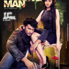 Tere Bin Jiya - Angry Young Man 2014 (Mohammad Irfan, Shivranjani Singh)