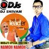 Namoh Namoh Ringtone ( Dj Shivam Balrampur Mix)