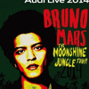 Bruno mars - Our first time & bubble butt Live in Korea