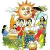 Sinhala Aluth  Awurudu Program සිංහල අලුත් අවුරුදු වැඩ සටහන  12th April 2014