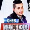 Cheb Mohamed Benchenet   Halti Na3tihalek Album 2014 avc La Colombe Remix BY DJ Riyad