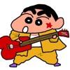OST Crayon Shinchan (Indonesian Version) - Seluruh Kota