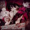 Kagamine Rin - Tokyo teddy bear