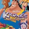 Kronk's New Groove -