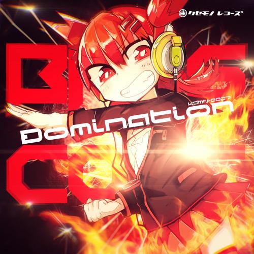 BASS CORE Domination (Crossfade demo) #春M3