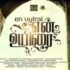 En Uyirai Audio (Download )~ Sagishna ~ sricharan ~ anfal nahas ~ satheeskanth