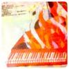 Yellow avalanche(Lyrics & written by IKUMI)