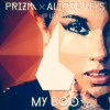 Prizm x Alicia Keys and Usher - My Boo