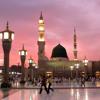 Qaseeda Burda Sharef - Muhammad Owais Raza Qadri