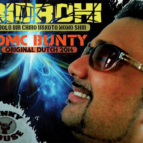 BIDROHI (Bolo-Bir) - DMC BUNTY (Original Dutch 2014)
