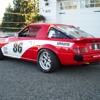 SPU Mazda RX7 Race Car Engine Rev and Idle