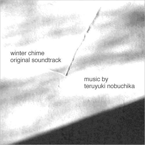 "07. Winter Chime - Endroll (from ""Winter Chime"" OST)"