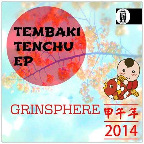 TEMBAKI TENCHU EP (Jambalay Records)