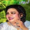 Wekh Main Mehndi Leke Agai - Noor Jahan - Film- Mehndi