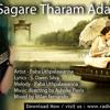 Sagare Tharam Adare By Paba Uthpalawanna ( Radio Kalutara )