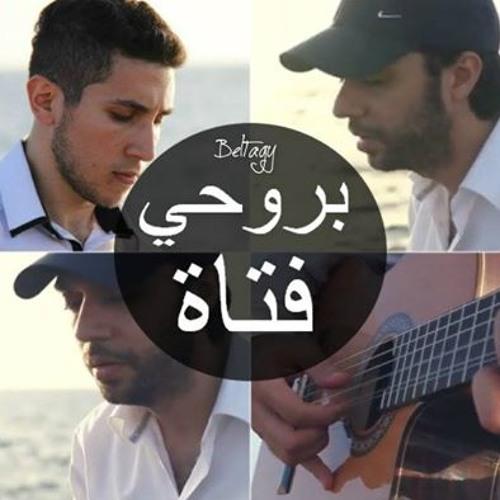 Abdulrahman Mohammed l  Berohy Fatah_عبد الرحمن محمد ومهاب عمر _بروحي فتاه
