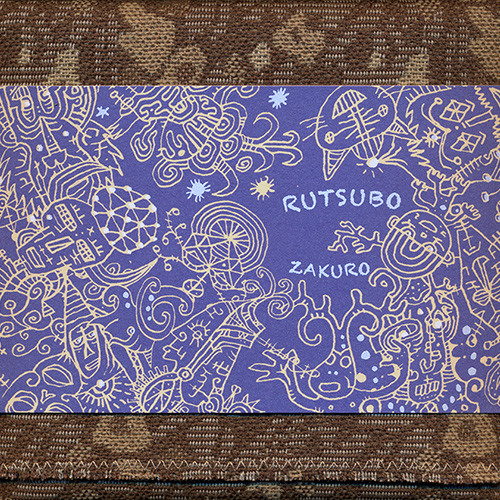 Rutsubo - Zakuro (excerpts)