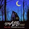 Kim Ji Hoon - Remember