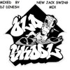 Dj Dinesh - New Jack Swing Mix