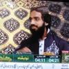 Faisal Iqbal Rizvi Marhaba Ya Mustafa