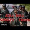 Race Gurram Full Songs - Kill Bill Pandey Theme - Race Gurram Audio Songs Official