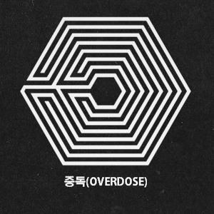EXO - Alright Alright 좋아좋아  (Live)