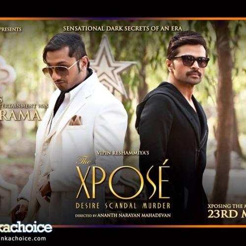 Hai Apna Dil toh Awara - - Xpose Movie