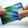Forget A Paycheck, Give Them A Debit Card