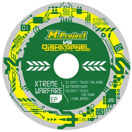 M-Project vs DJ Sharpnel - Don't Touch The Kore (S3RL Remix)