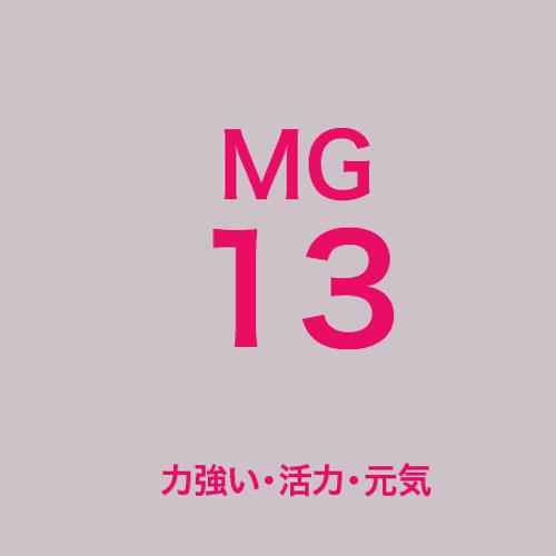 MG013