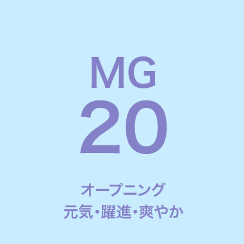 MG020
