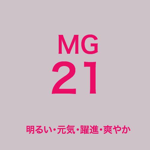 MG021