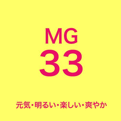 MG033