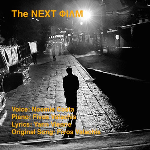 The Next Film, feat. Noémie Costa, lyrics Yann Vienne