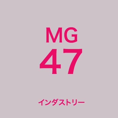 MG047
