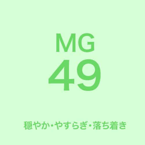 MG049