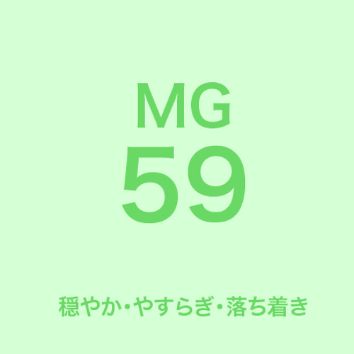 MG059