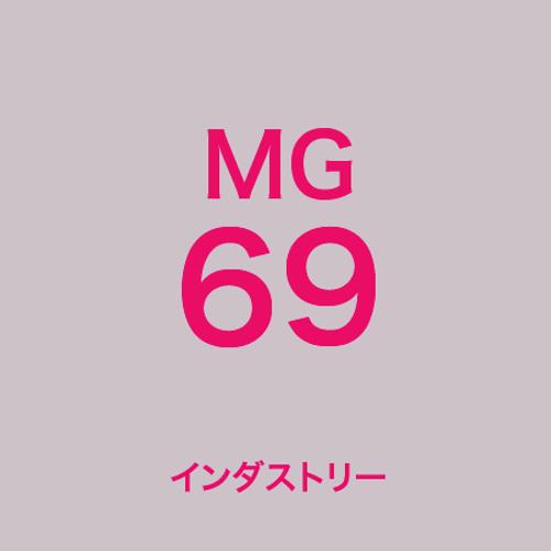 MG069 01 コンフュージョン・モード