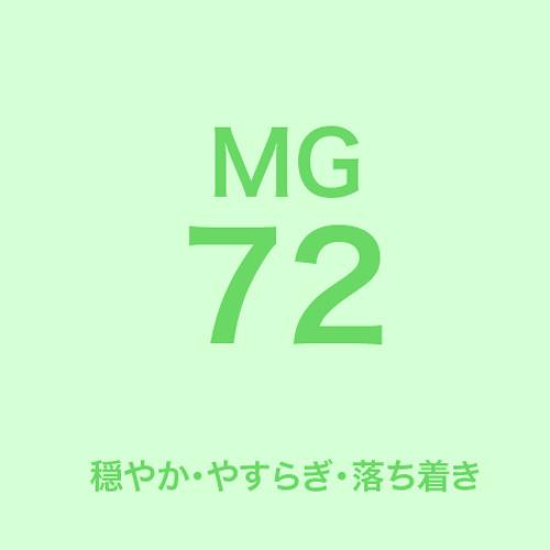 MG072