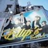Ellips Band Sukabumi - Mengapa Baru Sekarang (Live)