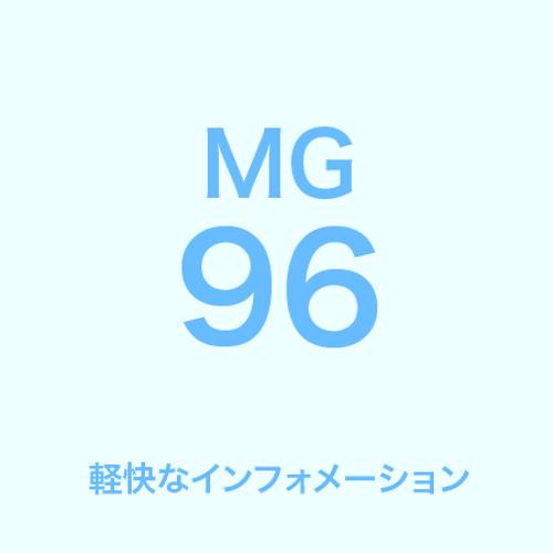 MG096