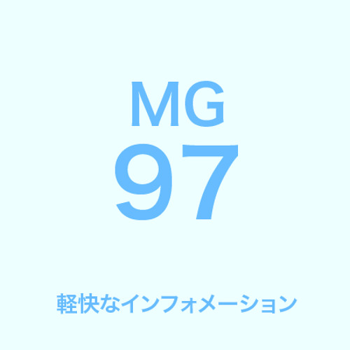 MG097