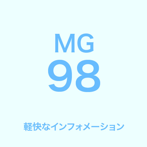 MG098