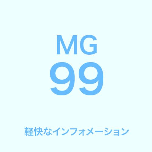 MG099